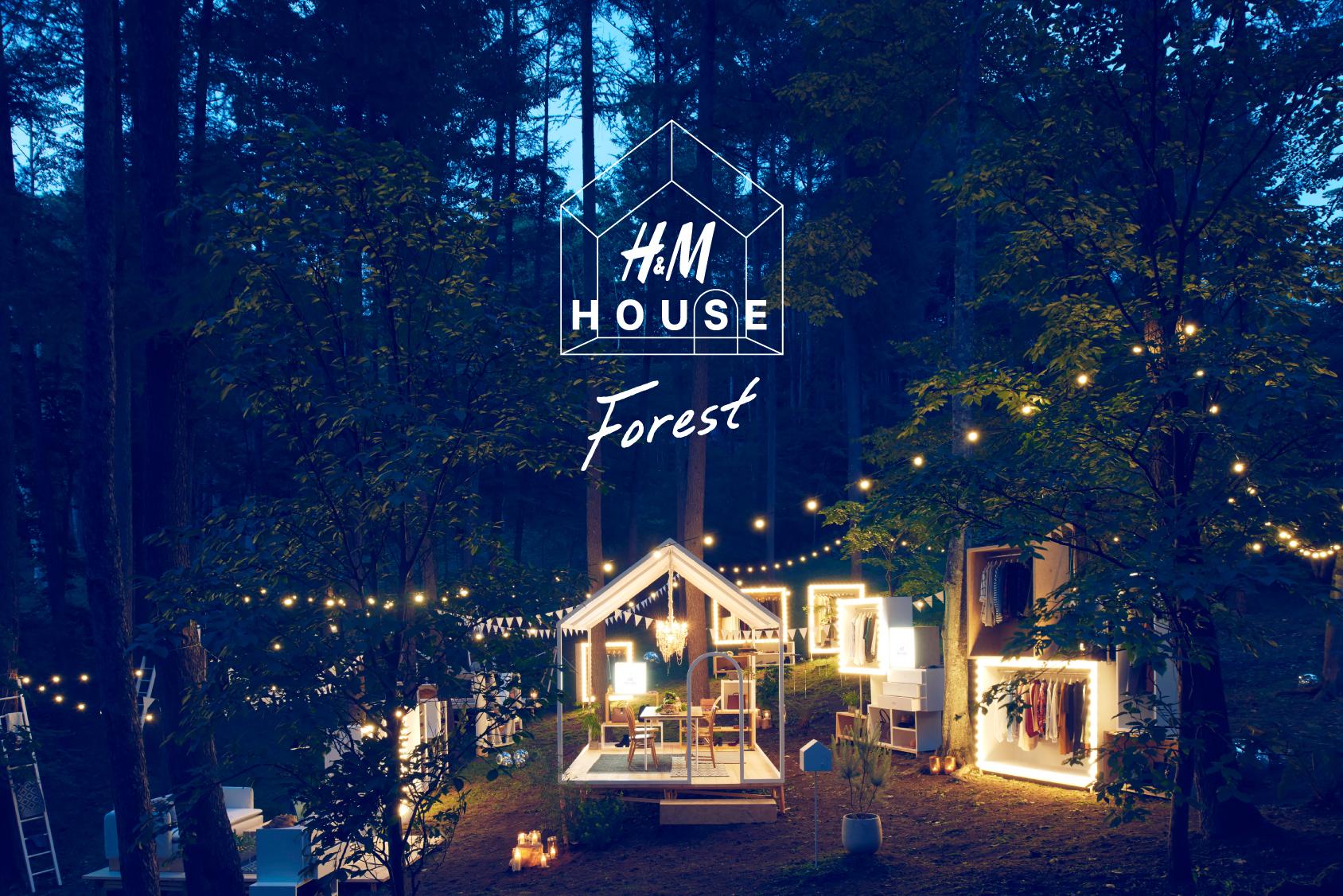 H&M House JP