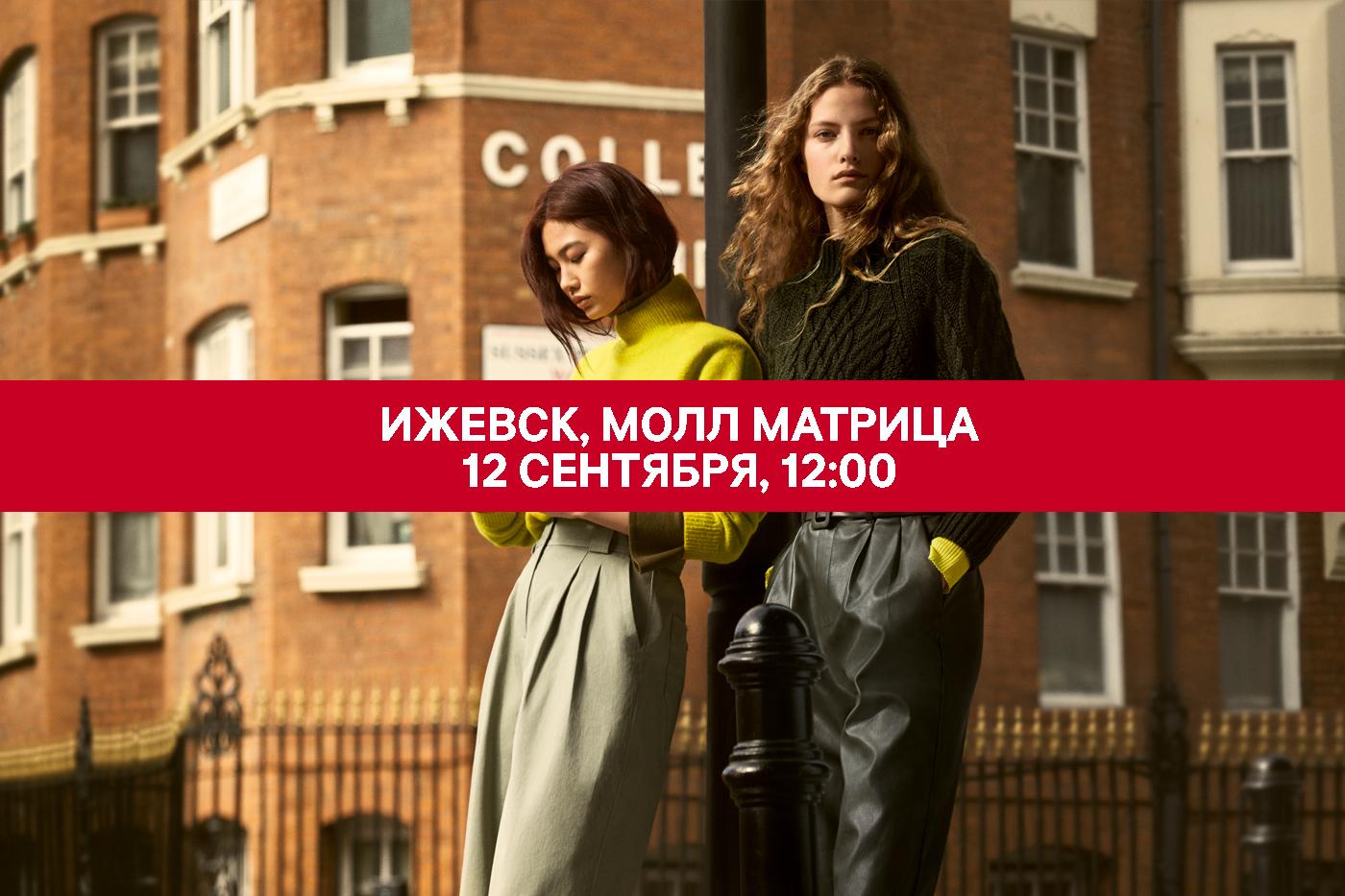 Изображение кампании