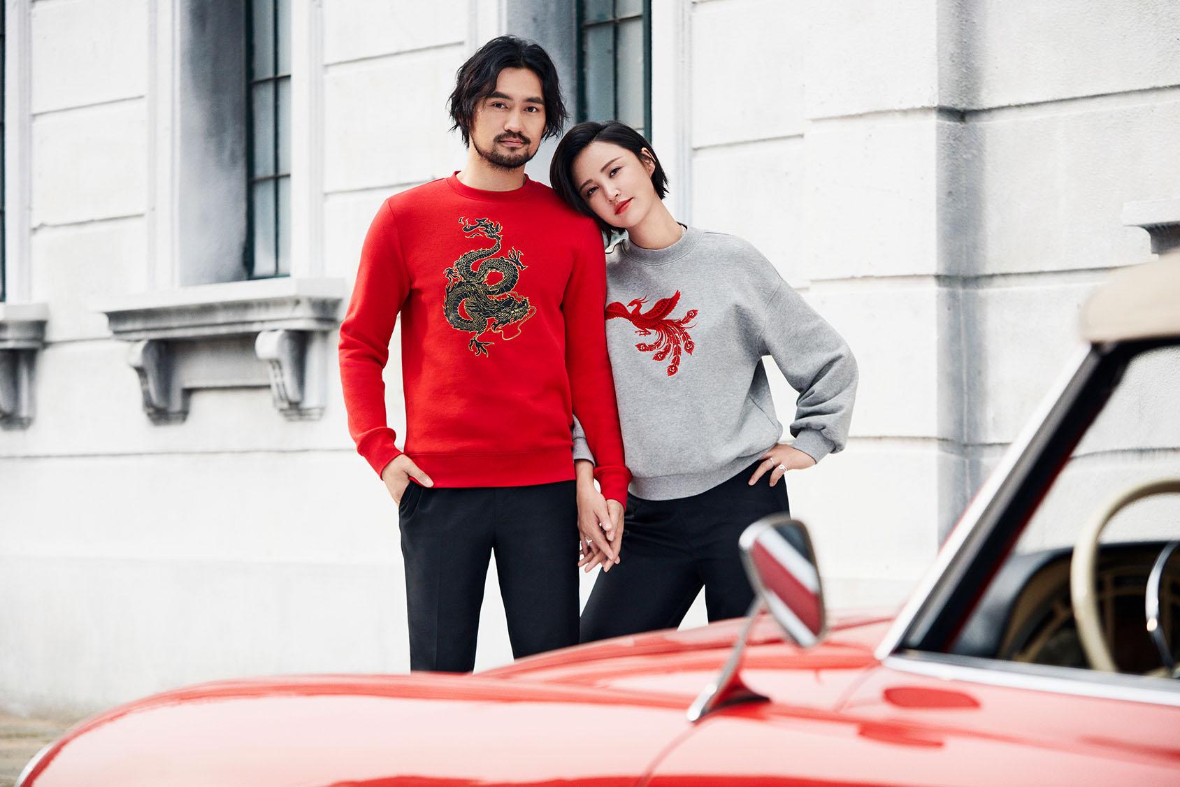 YUAN HONG & ZHANG XINYI